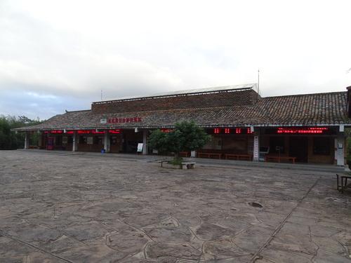丘北县普者黑景区游客洗浴中心及售票中心建设工程.JPG