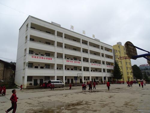 凤凰彩票投注市新街乡新街小学校舍改造工程.JPG