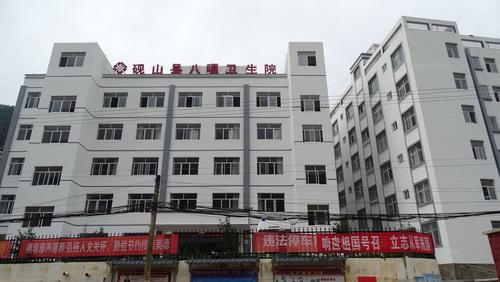 砚山县八嘎卫生院职工周转宿舍建设项目.JPG